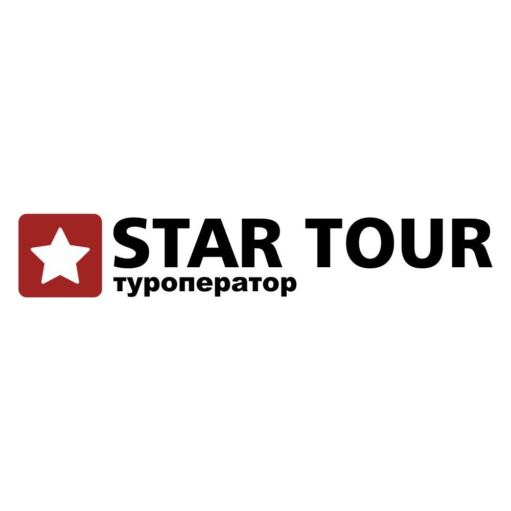 STAR TOUR - туристическая компания